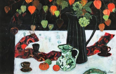 'Espresso Cups and Chinese Lanterns' painting